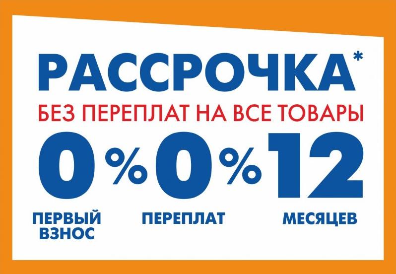 банк совкомбанк официальный сайт кредитный